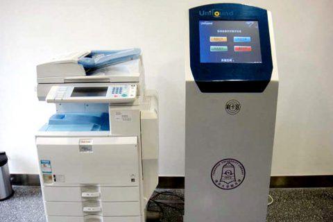 自助打印复印管理系统